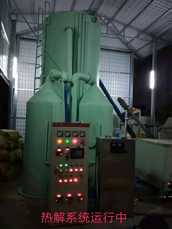 固体废弃物资源化处置及装备